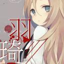 羽琦's avatar