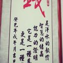 小鈞's avatar