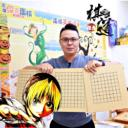黃傑克's avatar