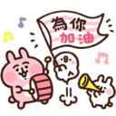 野原新之宥's avatar