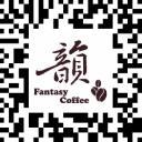 韻咖啡學院's avatar