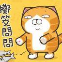 龍貓's avatar