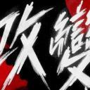 LeoChao's avatar