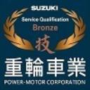 POWER-MOTOR 重輪車業's avatar