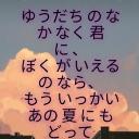 Alee🌊's avatar