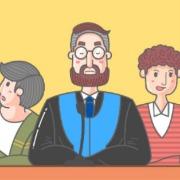 國民參與刑事審判,遊戲搶先體驗