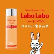 ⭐日本大人氣⭐銷售突破3000萬瓶▶醫美級毛孔緊膚水