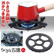 廚房救星!【陶瓷瓦斯爐母架】小鍋具安全放,烹調安心