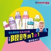 寶寶不愛吸奶瓶,媽媽心裡苦?真母感系列買一送一▶