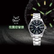 夜鷹系列氚氣燈管腕錶▶將炫光鑲嵌錶盤,襯托時尚感!