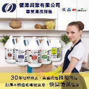 【15項國際認證】恆澤興業〝綠能商品〞打造清潔新紀元!