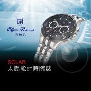 讓太陽光芒在腕間閃耀!【奧柏表】太陽能計時腕錶 ▶