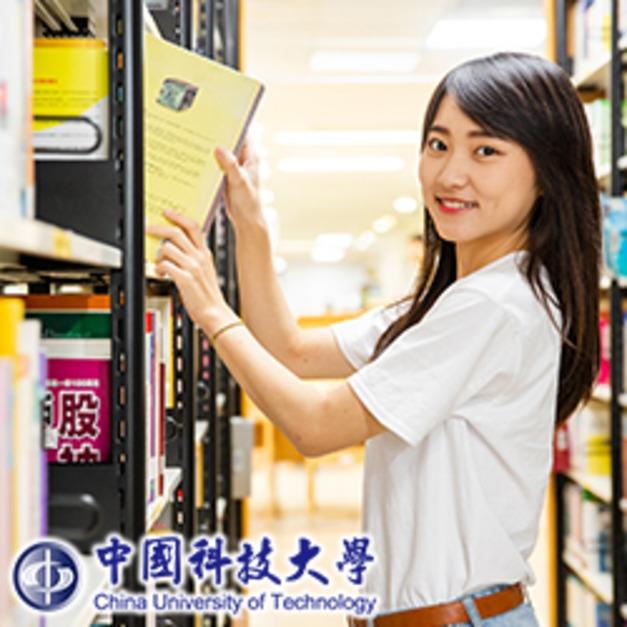 【中國科技大學】卓越設計、與時俱進!獲獎數居全國之冠▶
