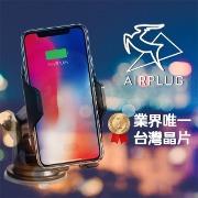 父親節三寶之一↗紅外線感應手機夾+台灣晶片無線快充