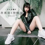 童顏不要巨腿⭐最新【Z塑抽脂】30天召喚大腿縫!