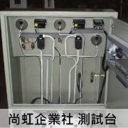 大廠指名!【油壓泵、閥體、性能曲線】測試台製作維修