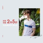 NET線上特賣↘2件5折►夏日印花TEE只要150!