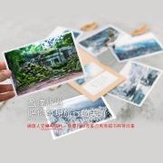 找回旅行當下的心情 用明信片與旅人分享