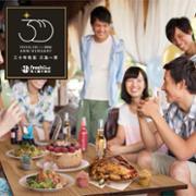 周末開趴新提案▶【飛士蘭外燴家】美味餐點輕鬆上桌!