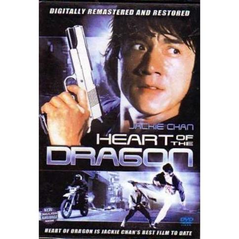 Heart of The Dragon by Jackie Chan and Sammo Hung