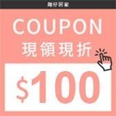 ▶好感仲夏祭◀ $100現領現折
