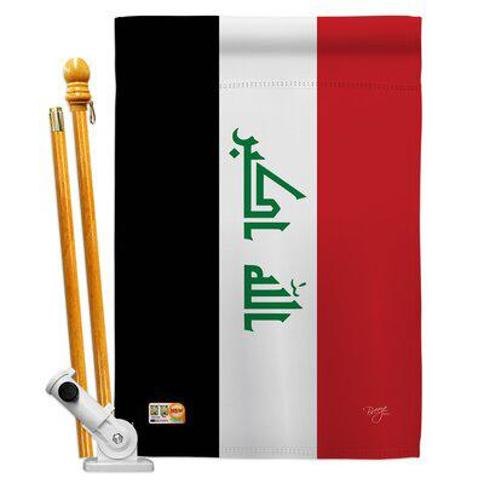 Breeze Decor Iraq Flags Of The World Nationality Impressions 2-Sided Polyester 40 x 28 in. Flag Set BD-CY-HS-108248-IP-BO-D-US15-BD