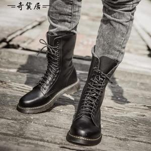 馬丁靴男英倫皮靴加絨高筒軍靴男防水長筒靴子男士潮流馬丁鞋真皮