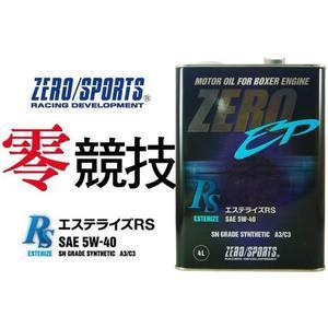 【吉特汽車百貨】ZERO/SPORTS 零 5W40 SN 日本原裝機油 4L 全酯類機油 高性能-全車系 送汽油精
