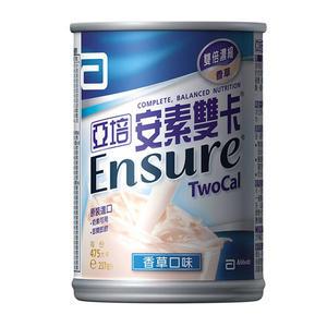 亞培 安素雙卡 雙倍濃縮營養品 237ml X 24入∕箱