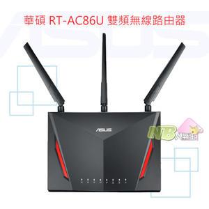 華碩 RT-AC86U 雙頻無線路由器 ◤下殺 $3999◢