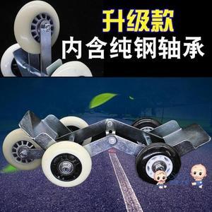 癟胎助推器 電動車助推器癟胎推車器神器爆胎自救拖車器摩托車移車挪車托車器