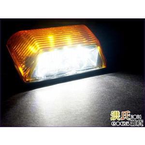【洪氏雜貨】304A756-1 剎車燈 LED 2+8+4燈 黃 單入 24V 貨車改裝燈 照地燈 邊燈 警示燈 方向燈