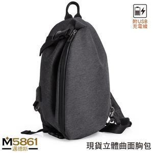 【男包】胸包 TANGCOOL 男胸包 斜跨包 後背包 立體曲面/火山黑
