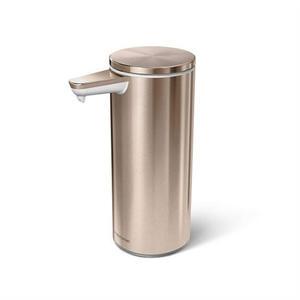 simplehuman 【日本代購】自動給皂機9盎司/防水/充電式/浴室ST1043-二色
