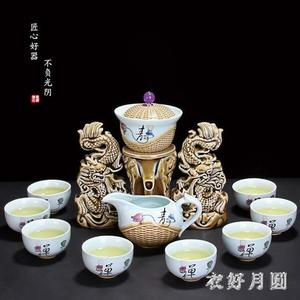 泡茶組 茶具套裝家用功夫全自動茶杯簡約現代懶人喝茶陶瓷整套茶道 FF1454【衣好月圓】