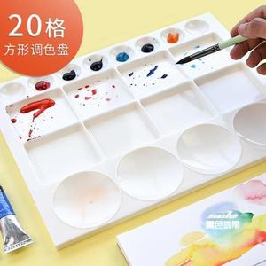 調色盤 水彩調色盤易清洗方形調色板水粉丙烯國畫塑料顏料圓孔調色板塑料長方形20格11格T 1色