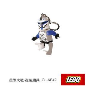 LEGO 星際大戰-複製庸兵LGL-KE42/城市綠洲(鑰匙圈、樂高、遊戲、LED照明燈)