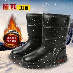 冬季棉靴加絨男雪地靴防水保暖長靴加厚棉鞋高筒男皮鞋防滑麵包 好再來小屋
