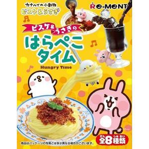 日本限定  卡娜赫拉 Hungry Time  盒玩 食玩 (全8種共8入) 整盒套裝隨機組合