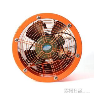 高速12寸 排風扇工業圓筒抽風廚房油煙機管道百葉強力換氣扇 220V 露露日記