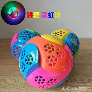 兒童益智發光拼裝跳跳球彈力蹦蹦球帶音樂翻滾球閃光震動聲光玩具   琉璃美衣