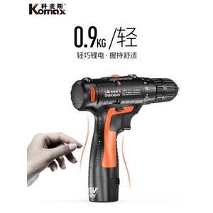 電動螺絲刀 手電筒轉家用充電式電動螺絲刀手槍電鑽迷你工具12V小鋰電手鑽電轉 數碼人生