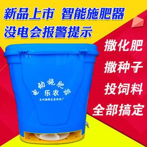 電動施肥器充電撒肥機多功能魚塘龍蝦投飼料機農用播種機撒化肥機『新佰數位屋』