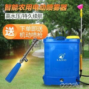噴霧器 電動農用噴霧器鋰電池背負式高壓農藥機小型電動噴壺果樹打藥機 JD     coco衣巷