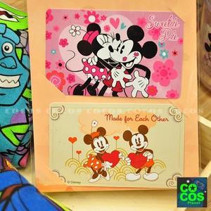 迪士尼悠遊卡貼票卡貼紙 米老鼠米奇米妮 悠遊卡貼票卡貼紙 COCOS DS025