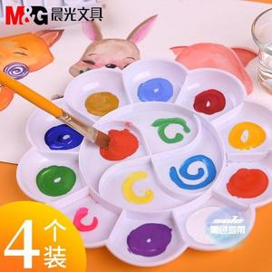 調色盤 4個裝晨光調色盤梅花調色板顏料盤水粉水彩碟水彩盤油畫國畫圓形大號T 1色
