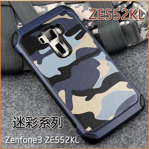迷彩系列  ASUS 華碩 Zenfone3 ZE552KL 手機殼 防摔 Z012D 硅膠套 迷彩創意 ZE552KL 保護套 5.5吋 全包邊