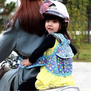 普特車旅精品【JG0150】機車兒童安全帶 摩拖車電動車自行車寶寶背帶 安