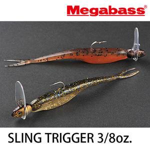 漁拓釣具 MEGABASS SLING TRIG. 3/8oz. (六色)(軟餌)(魚型)