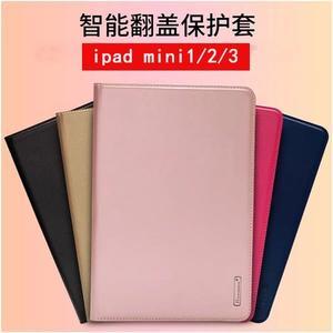 愛尚小羊皮 蘋果 iPad min1 2 3 平板皮套 智能休眠 iPad min4 自動吸附 支架插卡 錢包皮套 全包邊